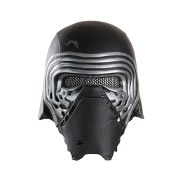 Masque Kylo Ren Star Wars Épisode 7 adulte